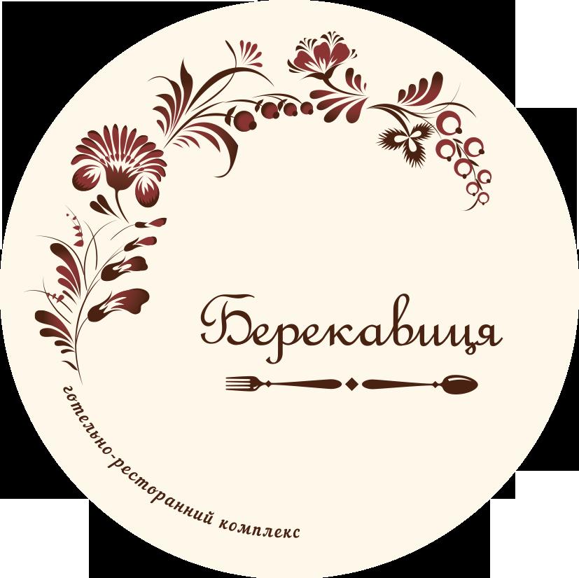 Berekavytsia